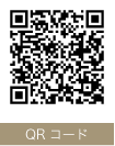 e-neタウンQRコード